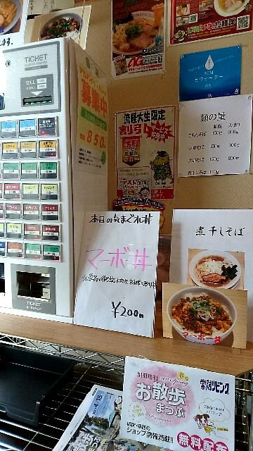 f:id:dokosuka:20170911220616j:image