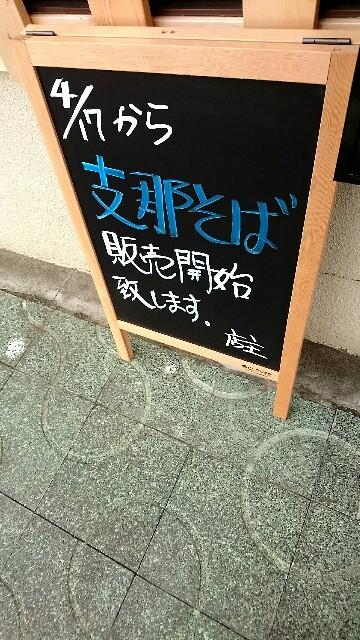 f:id:dokosuka:20170911221238j:image