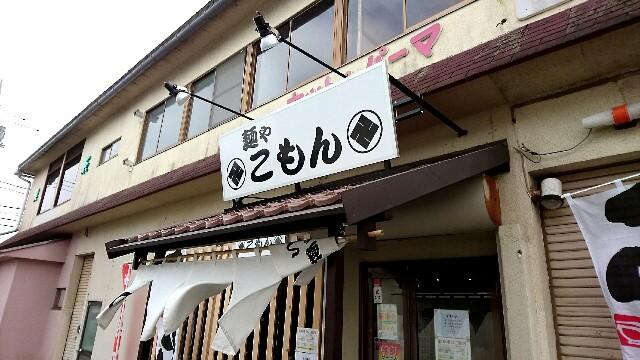 f:id:dokosuka:20170911221300j:image