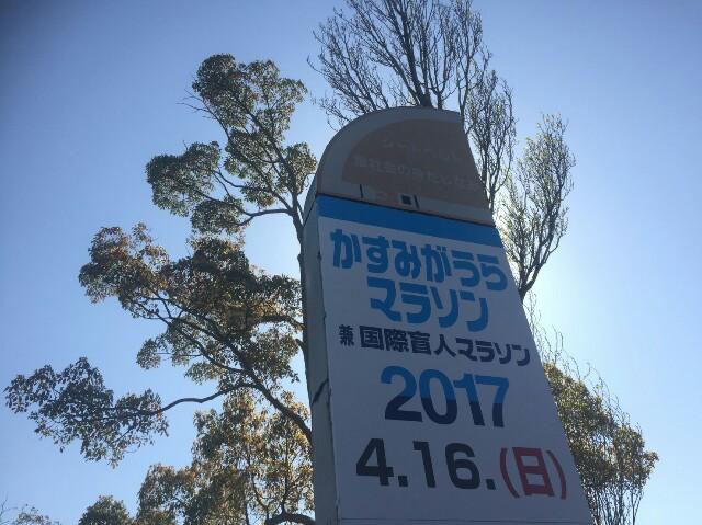 f:id:dokosuka:20170920072118j:image