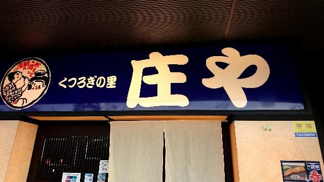 f:id:dokosuka:20170920191147j:image