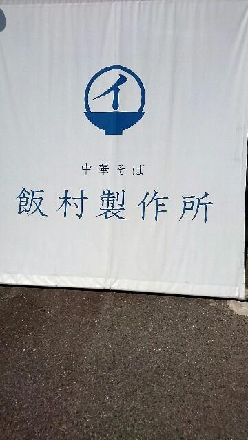 f:id:dokosuka:20171003074659j:image