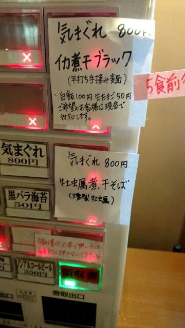 f:id:dokosuka:20171018181023j:image