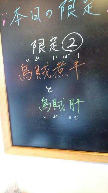 f:id:dokosuka:20171102202522j:image