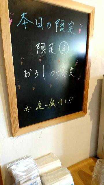 f:id:dokosuka:20171121082748j:image