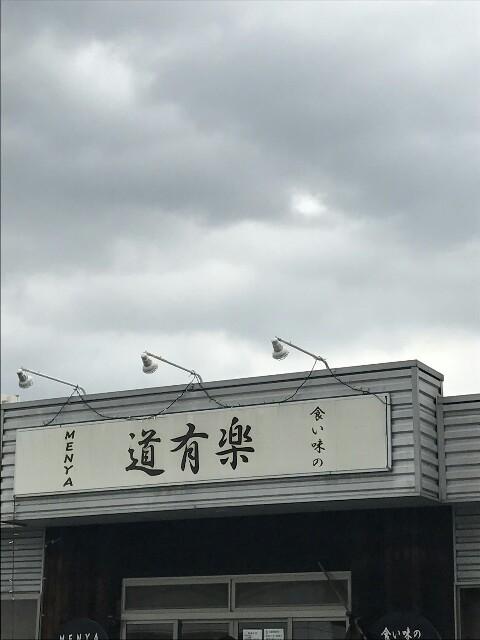 f:id:dokosuka:20171130074649j:image