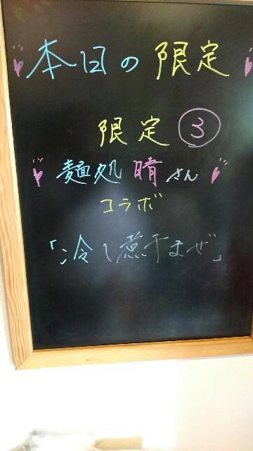 f:id:dokosuka:20171206213323j:image