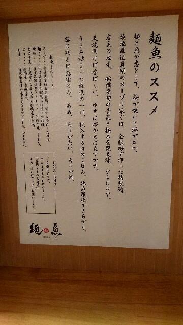 f:id:dokosuka:20171206225449j:image