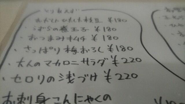 f:id:dokosuka:20171207082718j:image