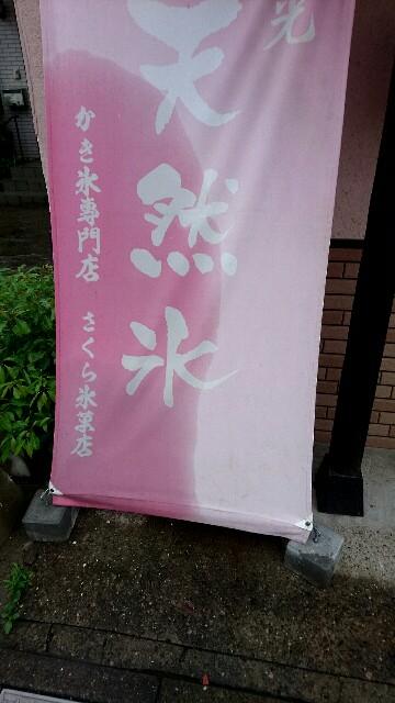 f:id:dokosuka:20171215214734j:image