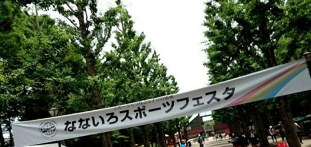 f:id:dokosuka:20171215225411j:image