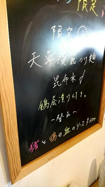 f:id:dokosuka:20171216084256j:image