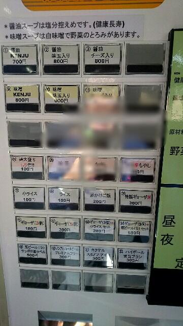 f:id:dokosuka:20171220200818j:image