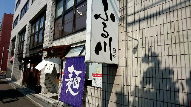 f:id:dokosuka:20171222134623j:image