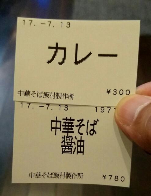 f:id:dokosuka:20171226212644j:image