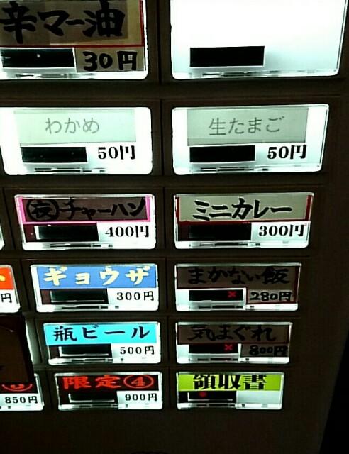 f:id:dokosuka:20171226212731j:image