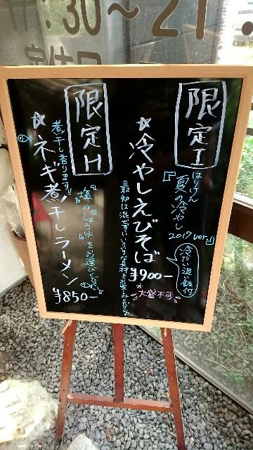 f:id:dokosuka:20180120082820j:image