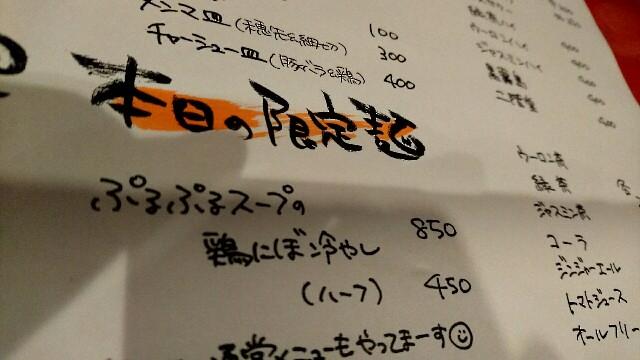 f:id:dokosuka:20180213205204j:image