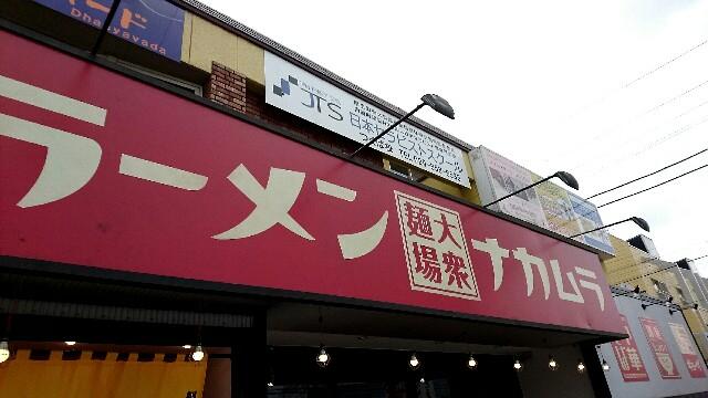f:id:dokosuka:20180214185928j:image