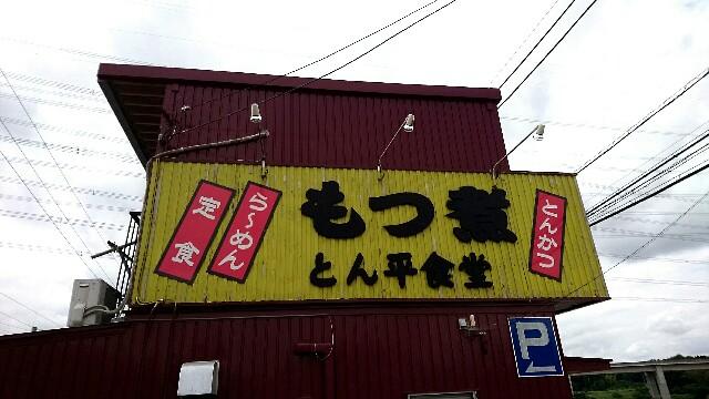 f:id:dokosuka:20180216181333j:image