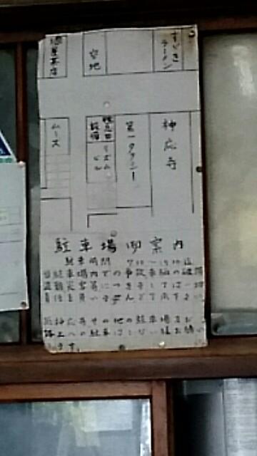 f:id:dokosuka:20180216182650j:image