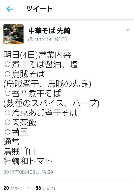 f:id:dokosuka:20180218182339j:image