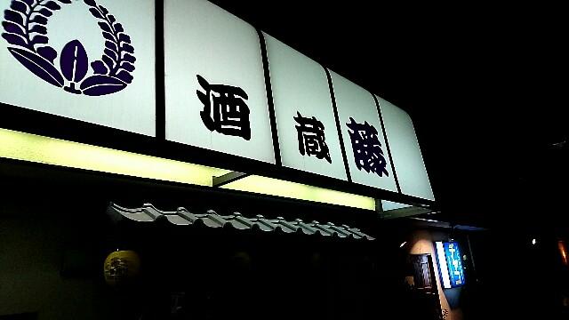 f:id:dokosuka:20180218183150j:image