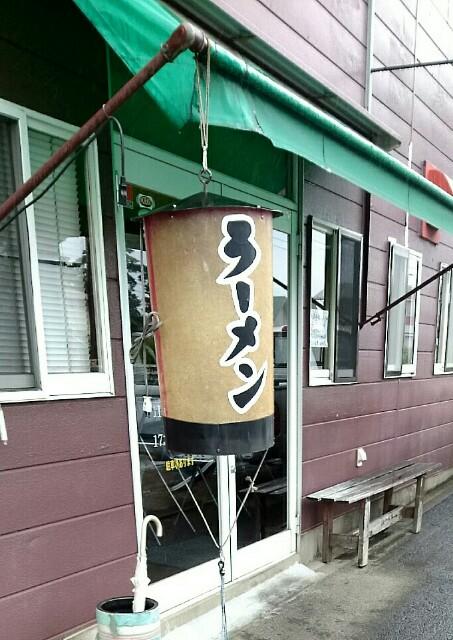 f:id:dokosuka:20180220000134j:image