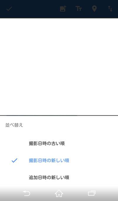 f:id:dokosuke:20161014121540j:plain