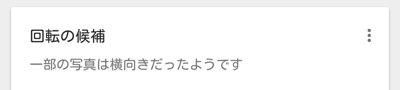 f:id:dokosuke:20161014121541j:plain
