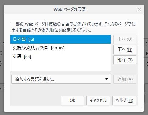 f:id:dokosuke:20161214002631p:plain