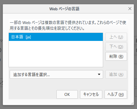 f:id:dokosuke:20161214002632p:plain