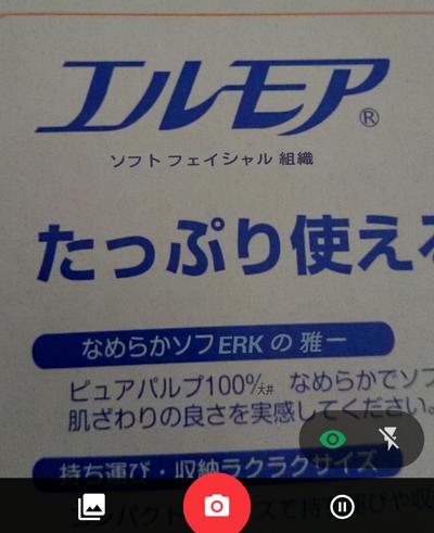 f:id:dokosuke:20170127011727j:plain