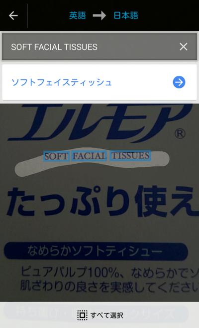 f:id:dokosuke:20170127011728j:plain