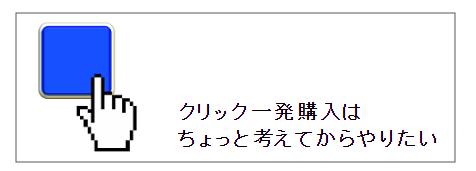 f:id:dokosuke:20170226200338p:plain