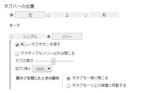 f:id:dokosuke:20170309190404p:plain