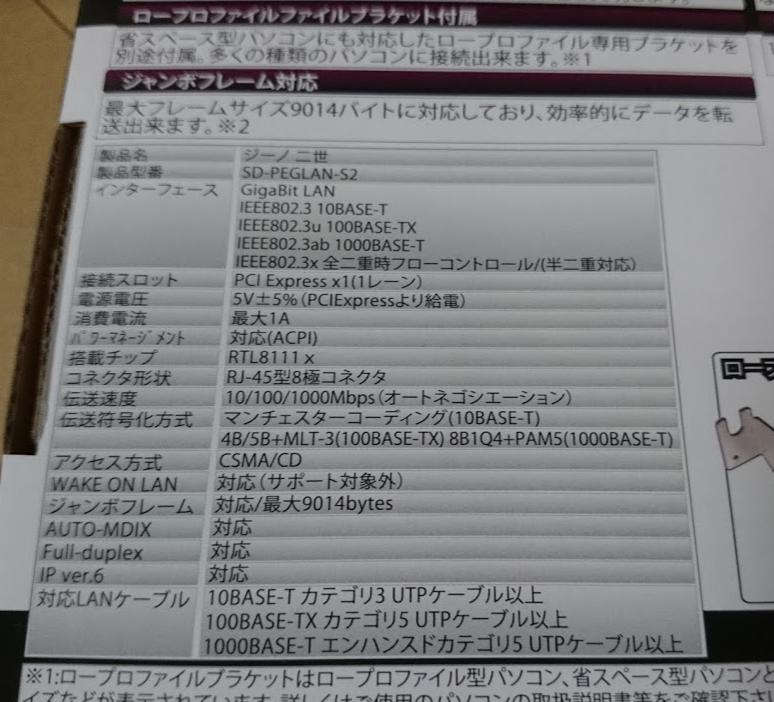 f:id:dokosuke:20170319220947p:plain