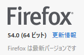 f:id:dokosuke:20170618150416p:plain