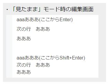 f:id:dokosuke:20170624194008p:plain