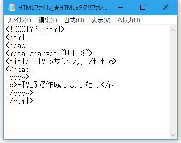 f:id:dokosuke:20170820014526p:plain