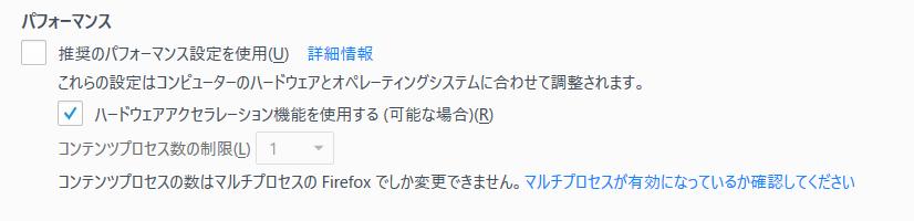 f:id:dokosuke:20170826225707p:plain
