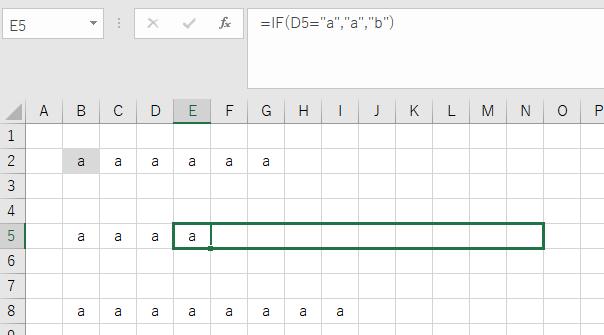 オートフィル 複数箇所から特定のセルを参照する