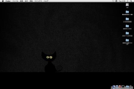 Desktop080311