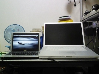 Macbookpro And Mini9