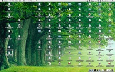 20090421Desktop