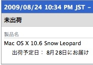 Snowleopard-1