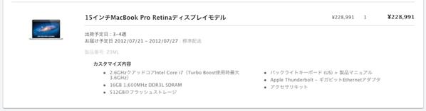 Buy Macbook Pro Retina -2