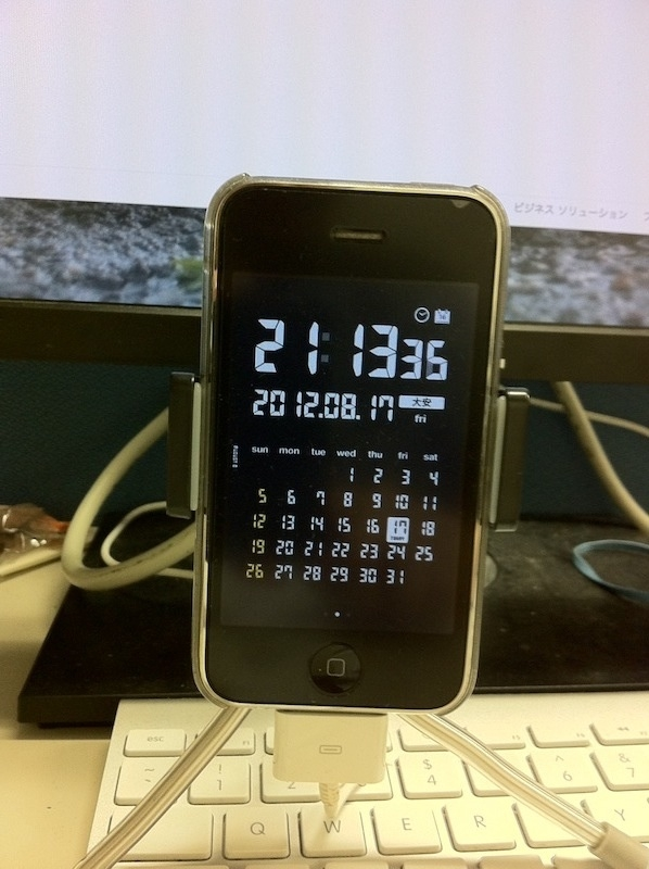 Iphone Clock-2