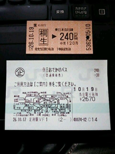 20141020093637