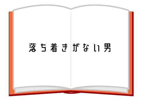 f:id:doku_haki_basho:20200517140215p:plain